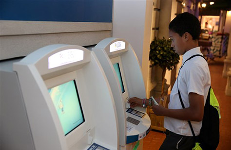 using_the_bank_at_kidzania_london__(2)_-_25_06_15