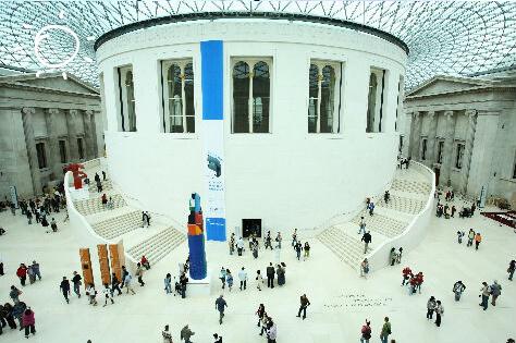 bigstock-british-museum-great-hall-blog